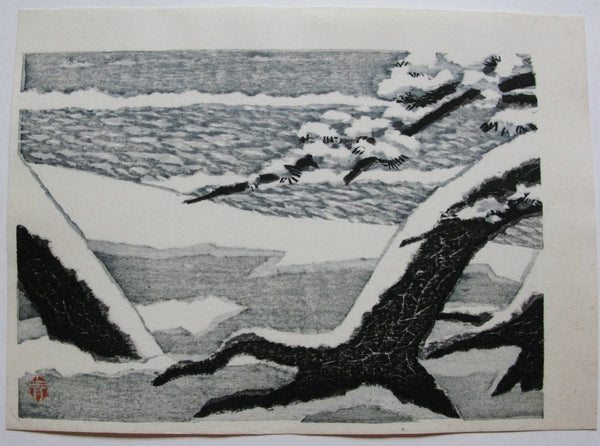 After Snow in the Pine - SAKURA FINE ART