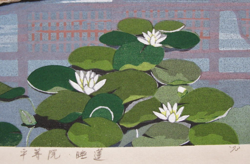 Byodoin - Suiren  (Lotus Flower at Byodoin Temple)