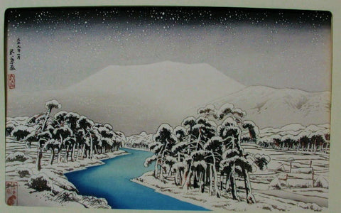 Yuki no Ibuki-yama  (Mt Ibuki in Snow) - SAKURA FINE ART
