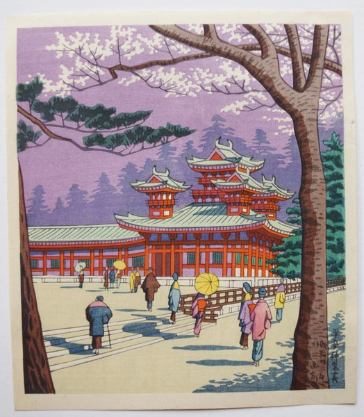 Heian Jingu (Heian Jingu Shrine) - SAKURA FINE ART