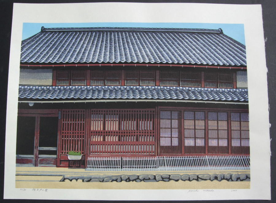 Koshido  (Latticed House) - SAKURA FINE ART