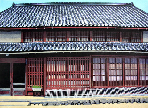 Koshido  (Latticed House)