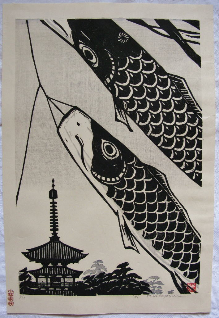 Koi-nobori  (Koi Flags)