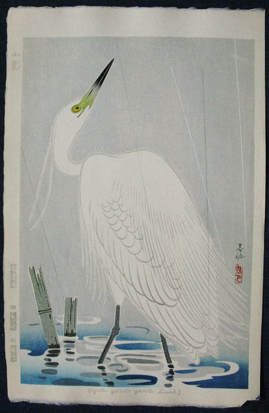 Kosagi  (Japanese Little Egret) - SAKURA FINE ART