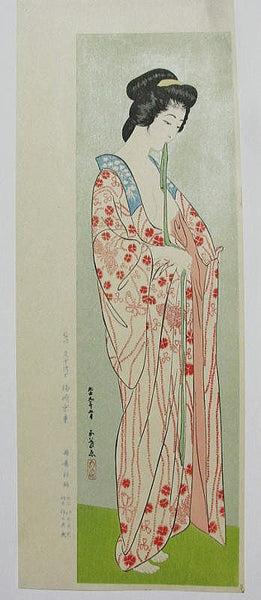 Nagajuban  (Beauty after Bath)