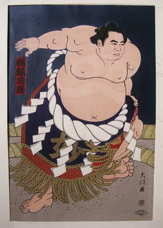 "Sumo Wrestler ""Tochinishiki"""