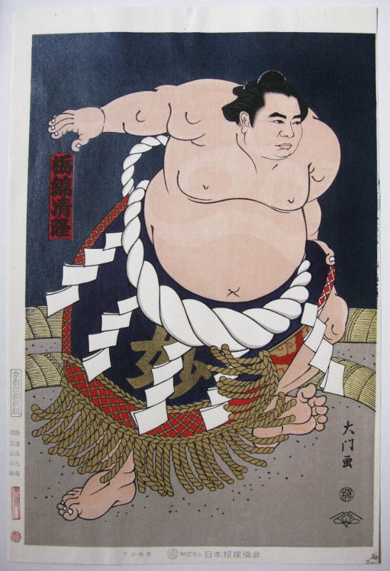 "Sumo Wrestler ""Tochinishiki"" - SAKURA FINE ART"