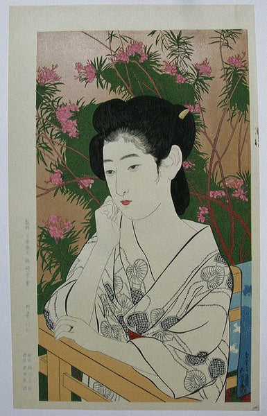 Onsen-yado  (Woman at a Hot Spring Hotel) - SAKURA FINE ART