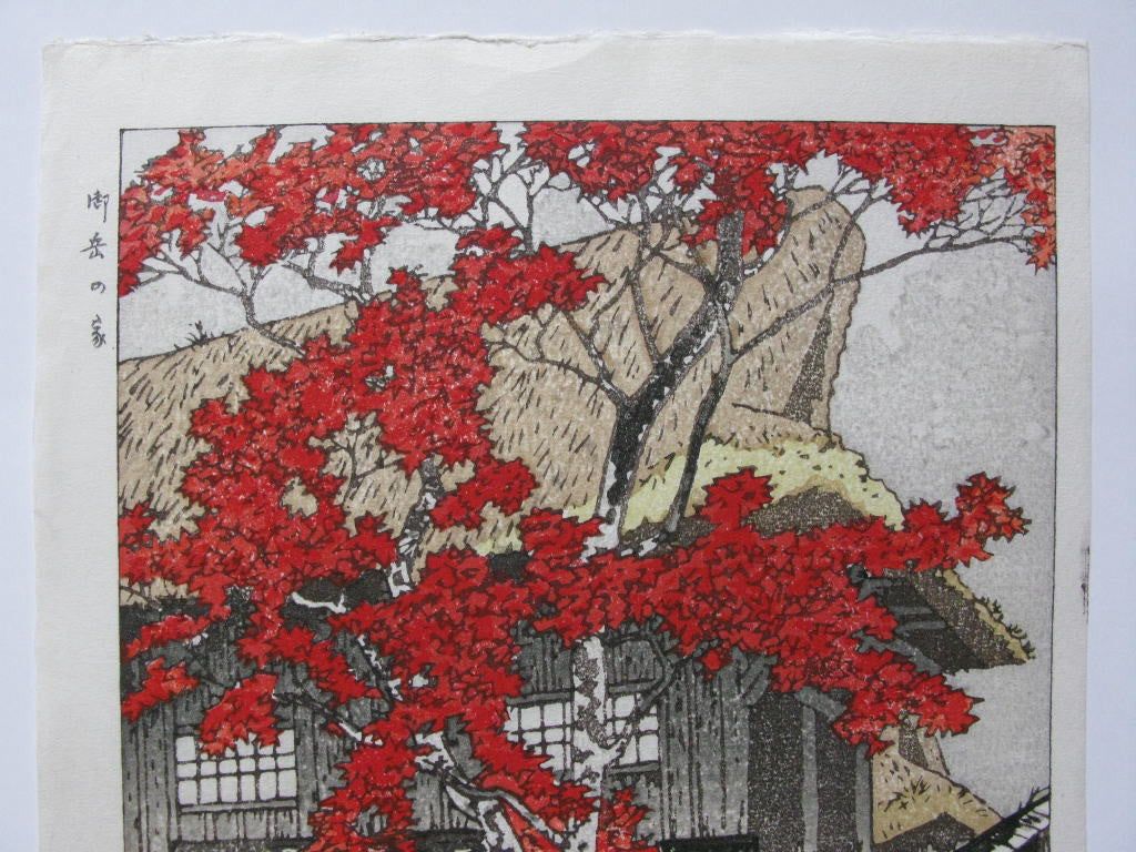 Ontake no Ie   (House in Ontake) - SAKURA FINE ART