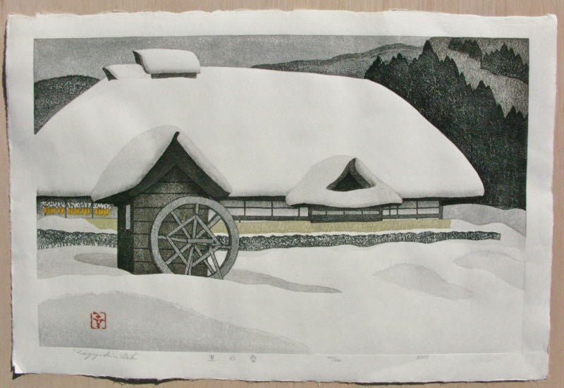 Sato no Yuki  (Snow in Village)