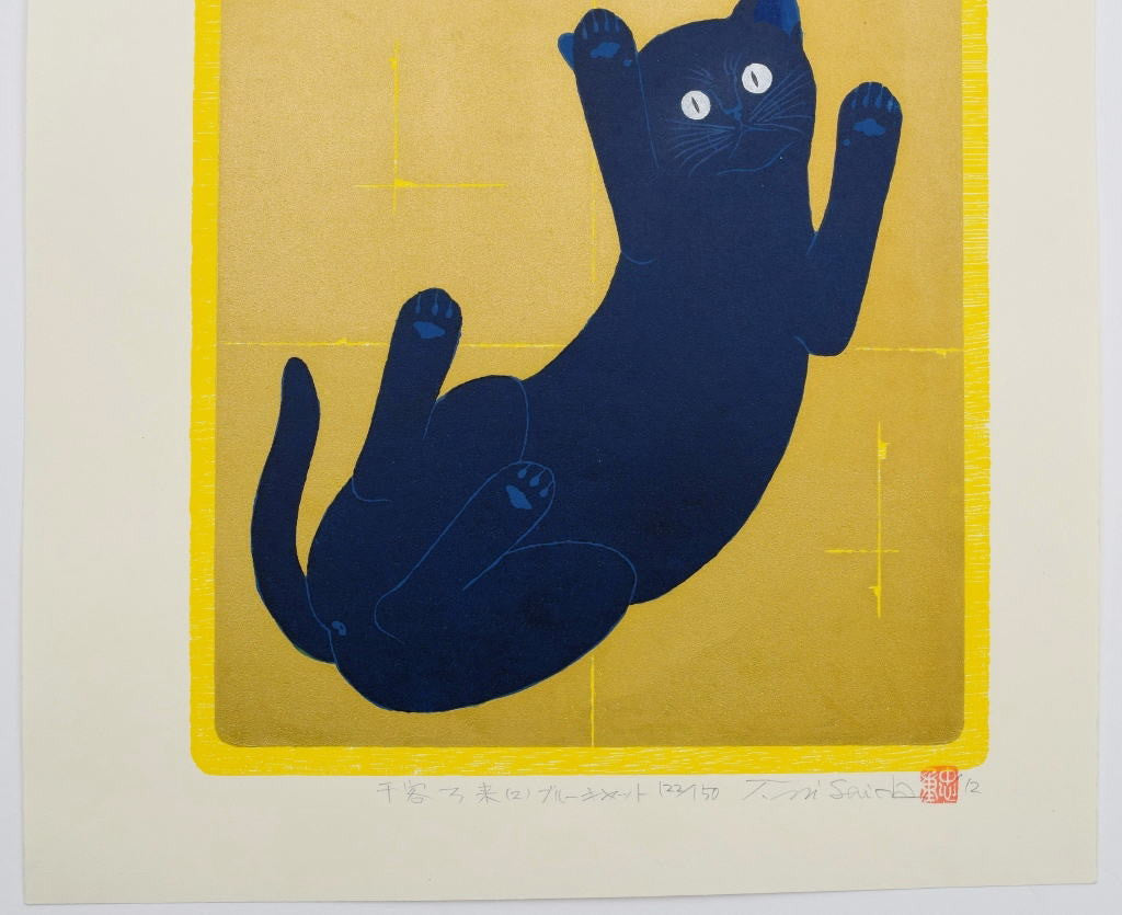 Senkyaku Banrai -(2)- Blue Cat  (Many guests are to come one after another -Blue Cat)