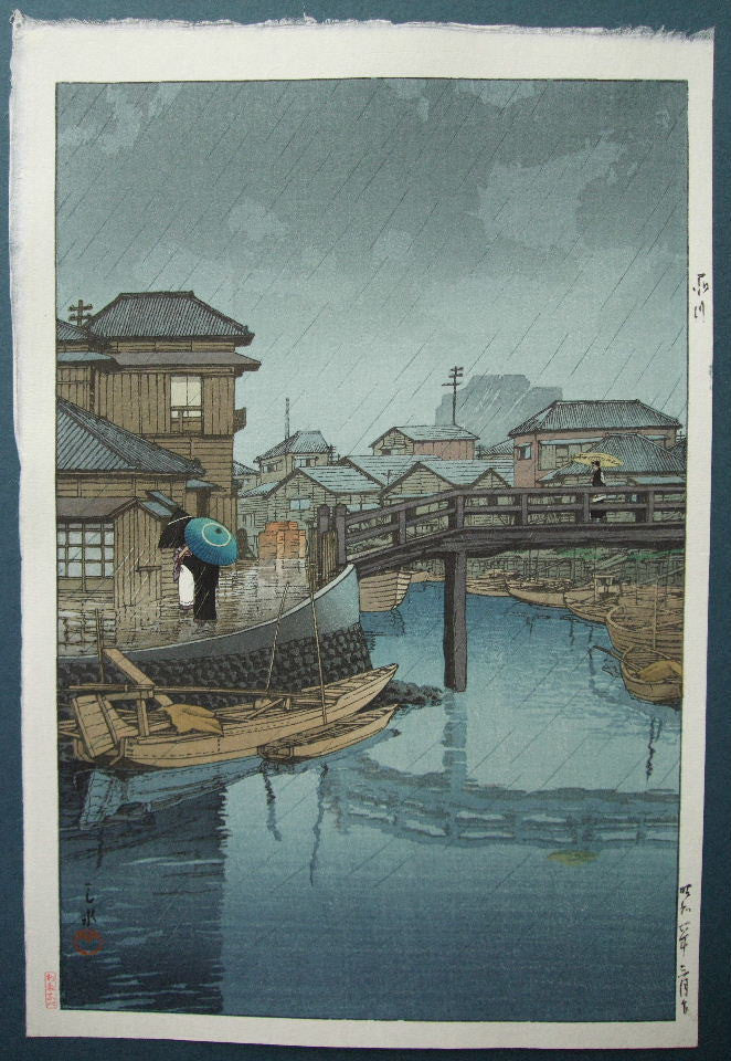 Shinagawa  (Rainy Season at Ryoshimachi, Shinagawa)