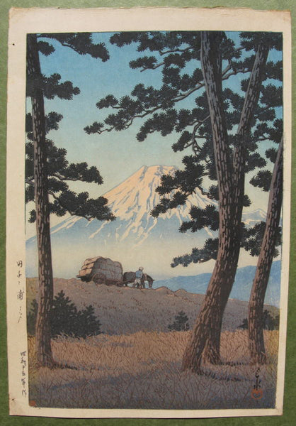 Tagonoura no Yuu    (Mt. Fuji seen from Tagonoura, Evening) - SAKURA FINE ART