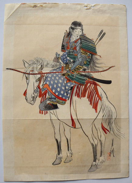 Tomoe no Shutsujin  (Tomoe Gozen, the Female Warrior) - SAKURA FINE ART