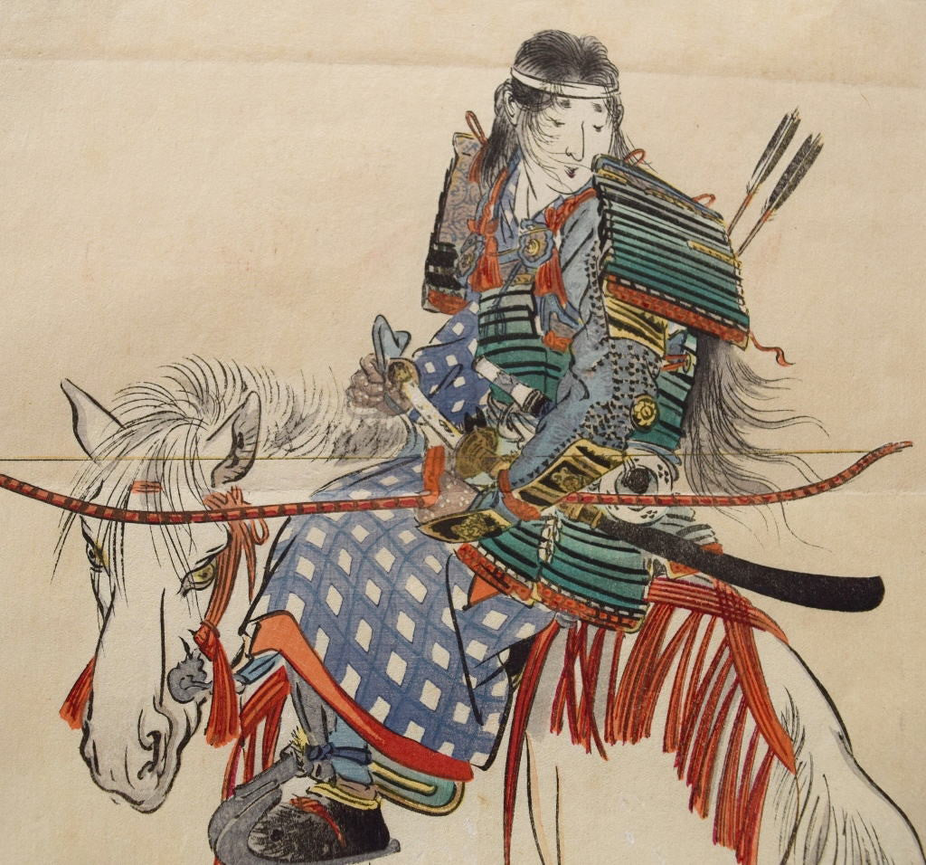 Tomoe no Shutsujin  (Tomoe Gozen, the Female Warrior)