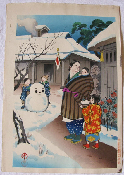 A Snow Man - SAKURA FINE ART