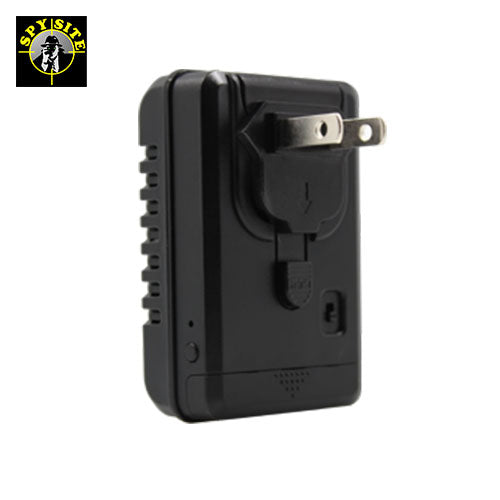 USB Charger DVR Spy Camera Kit - Functional Power Adapter