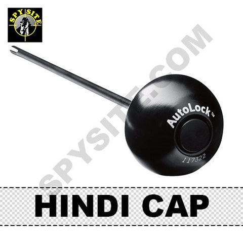 Monadnock Auto Lock Hindi End Cap