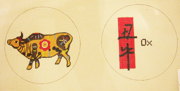 Needlepoint Monkey Canvas
