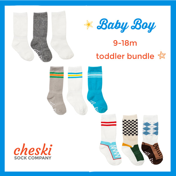 Boys Toddler Bundle (9-18 months)