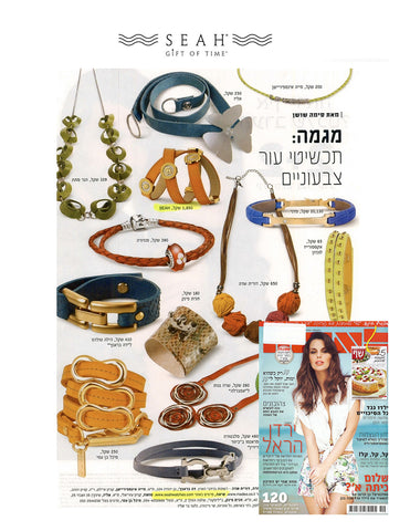 SEAH® astronomy influenced wrap bracelets highlighted in May's Laisha Magazine