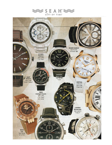 SEAH® astronomy influenced watch collection mentioned in December's Laisha Magazine
