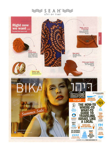 Time Out Israel highlights SEAH® bracelets