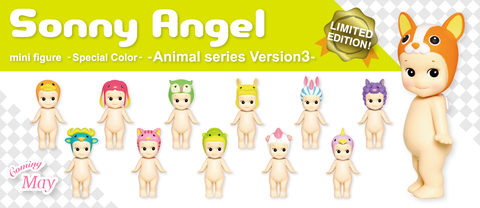 Animal serie 3 Colors - Limited Edition