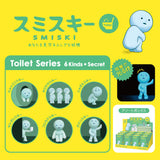 Smiski Toilet - Complete series (12 units)