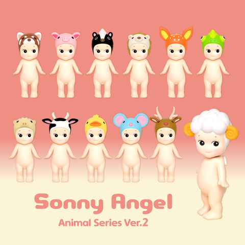 Animal Series 2 - Complete (12 units)