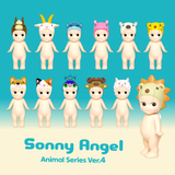 SONNY ANGEL PACK - New Animal Serires (4 Minifigures)