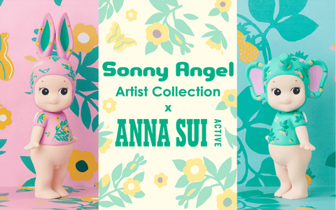 Sonny Artist in the Bird Garden - Anna Sui (Rabbit & Elephant)