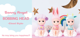 Sonny Angel BOBBING HEAD -Cloud Style - Limited Edition Rabbit