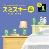Smiski Bed - Complete series (12 units)