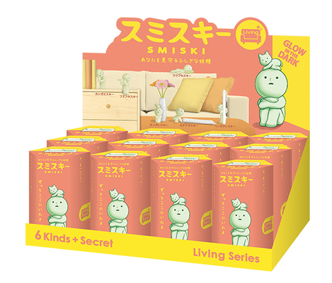 Smiski Series Living - Complete (12 units)