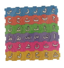 Arabic Learning toys