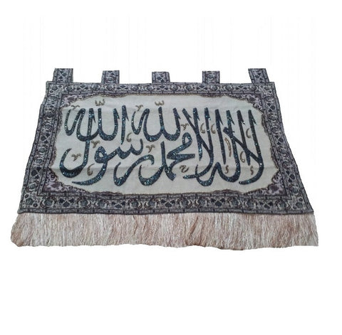Alshahadatain Beaded Wall Decor Big Hanger 108 cm x 82 cm - Misr Store