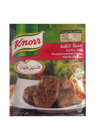 ARAB MEDDLE EAST EGYPTIAN KOFTA RECIPE ORIGINAL FLAVOR SEASONING SPICES MIX - Misr Store