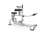 Seated Calf Bench - Full Commercial Grade