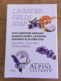 Lavender Fields Soap- with certified organic lavender oil, manuka honey, coconut and jojoba oils.