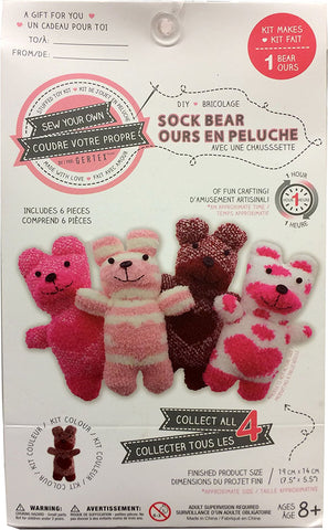 Sew Your Own DIY Sock Bear Sewing Crafts Kit - Dark Red Maroon Hearts Bear