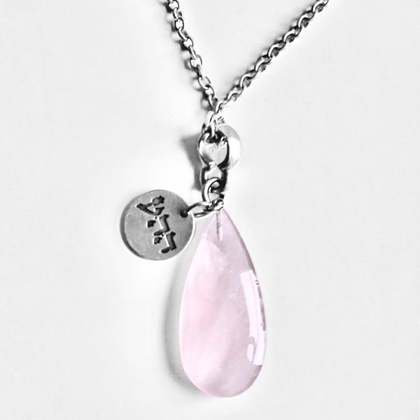 Rose Quartz with Unconditional Love Engraving