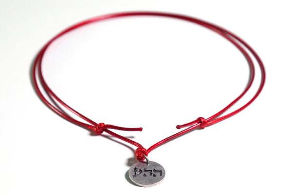 Unconditional Love Coin Necklace