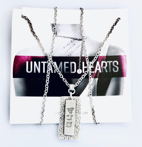 Perfect Imperfection Long Chain Necklace