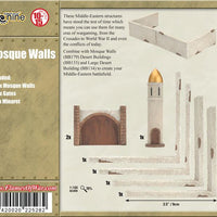 Mosque Walls (BB179) Battlefront- Blitz and Peaces