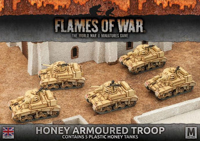 BBX32 Honey Armoured Troop