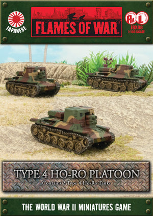 Type 4 Ho-Ro Platoon Battlefront- Blitz and Peaces