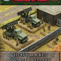 Heavy Rocket Mortar Battalion