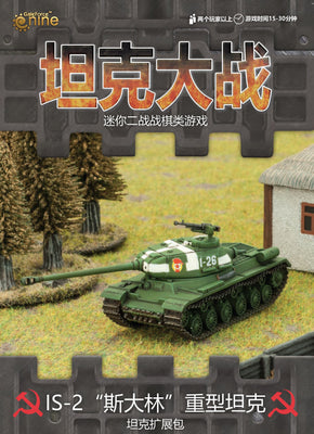 "TANKS12-C IS-2""斯大林""重型坦克  坦克扩展包 Battlefront- Blitz and Peaces"