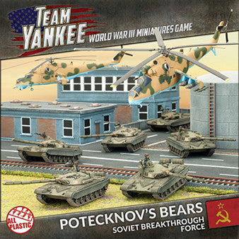 TSUAB1 Potecknov's Bears Soviet Breakthrough Force